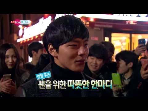 Section TV, Star ting, Yeo Jin-gu #12, 스타팅, 여진구 20140216 (видео)