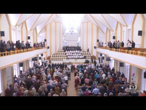 23 сентября 2018 / Воскресное богослужение (утро) / Церковь Спасение - DomaVideo.Ru
