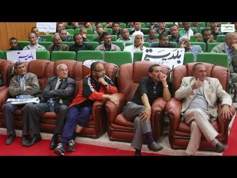 مقطع من خطاب رئيس حزب جبهة المستقبل الدكتور عبد العزيز بلعيد في تجمع له بولاية تيارت