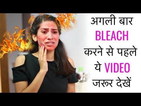 अगली बार Facial Bleach करने से पहले ये Video जरूर देखें - How to Bleach Face at Home | Anaysa
