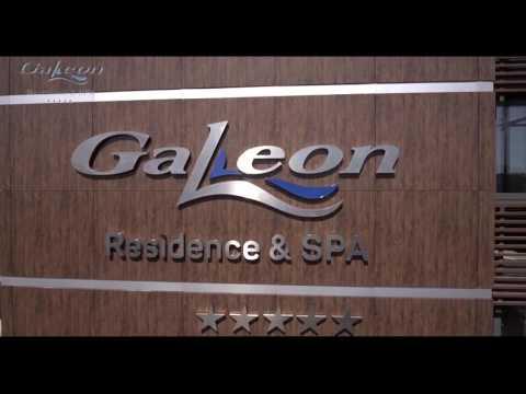 GALEON RESIDENCE & SPA 5*