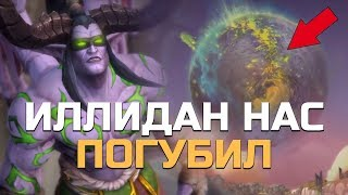 Купить золото World of Warcraft: http://elfmoney.ru/lekarok-----------------------------------Наши стримы: https://www.twitch.tv/lekarok_youtubeГруппа ВК: https://vk.com/lekarust-----------------------------------Сотрудничество: https://docs.google.com/document/d/1hjfDQDVEGpBKXwdhVI9iZ_gYL0olsiFt4Io2WH3DmA4/edit-----------------------------------Наш магазин одежды WoW: http://lekarok.vsemaykishop.ru/search/Warcraft
