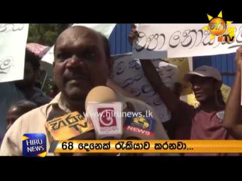 Tense situation at Dandugama – Ja Ela due to Muthurajawela Water thrown at Deputy Minister Ranjan
