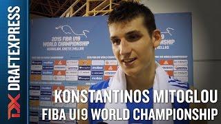 Konstantinos Mitoglou 2015 FIBA U19 World Championship Interview