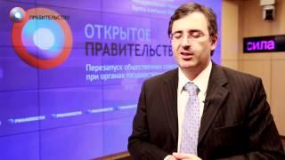 Сергей Гуриев об итогах круглого стола
