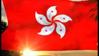 "Hong Kong National Anthem ""義勇軍進行曲"" / ""March of the Volunteers"" Himno Nacional de Hong Kong."