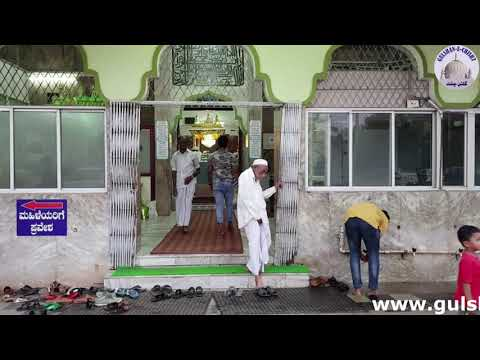 Sayyed Madni-Qutbe Zamah Sayyed Mohammed Sharifull Madni (R.A) ULLAL Mangalore Karnatak