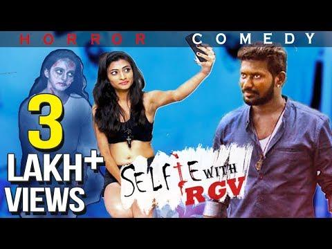 Selfie With RGV – #FunWithFear   Telugu Comedy Short Film