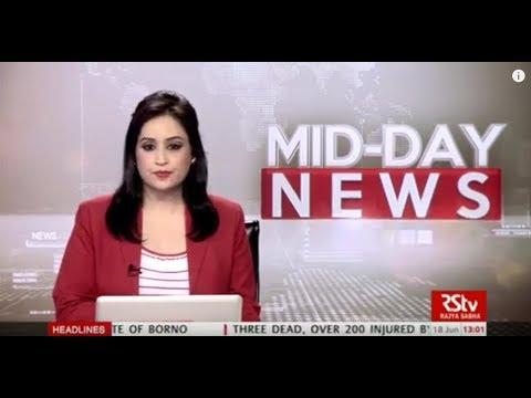 English News Bulletin – June 18, 2018 (1 pm)