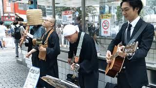 坊主バンド - ご縁ソング@渋谷駅前路上LIVE
