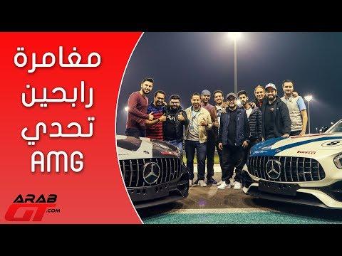العرب اليوم - الفائزون في