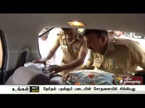 Rupees-98-000-seized-for-lack-of-relevant-documents-at-Sivagangai-district-by-election-flying-squad