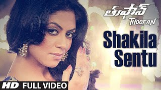 Nonton Shakila Bano Zanjeer 2013 Full Hd Film Subtitle Indonesia Streaming Movie Download