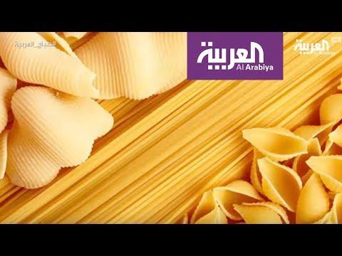العرب اليوم - شاهد: أنواع الباستا وأشكالها المختلفة وأفضل الطرق لتناولها