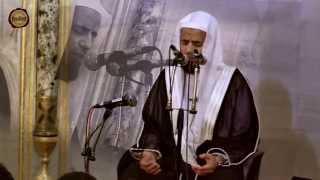 Ebubekir Şatıri'den Sultanahmet Camii'nde Dua