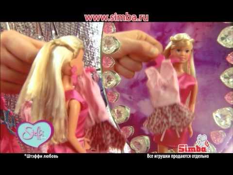 """Куклы Steffi and Evi Love """"Штеффи и Еви Hello Kitty с младенцем и аксессуарами"""""""