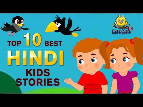 Best 10 Kids Stories In Hindi | Bedtime Stories For Kids | Hindi Kahaniya For Kids