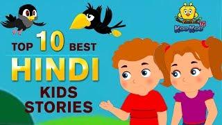 Best 10 Kids Stories In Hindi | Bedtime Stories For Kids | Hindi Kahaniya For Kids