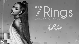 Ariana Grande - 7 Rings | Lyrics Video | مترجمة