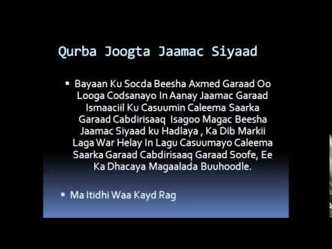 Baaq Qurba Joogta Jaamac Siyaad Oo Ku Socda Beesha Axmed Garaad