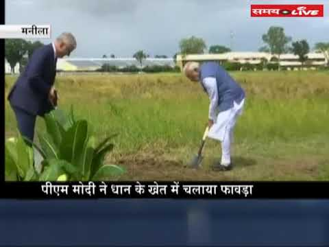 PM Modi inaugurates Rice Field Lab at the International Rice Research Institute in Manila