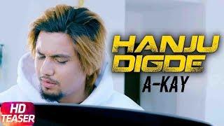 Hanju Digde movie songs lyrics