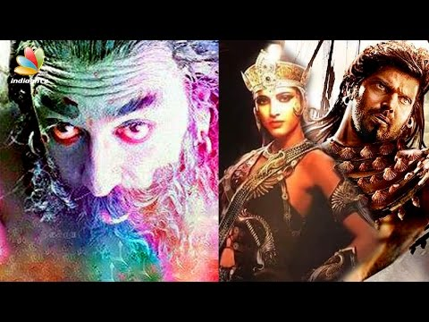 Kamal Hassan's 'Marudhanayagam'  and Shruti's Sangamithra at the Cannes film festival 2017 (видео)