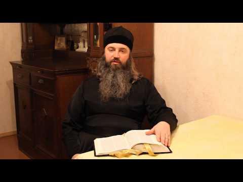 Беседа на евангельское чтение 2015.02.07. Евангелие от Иоанна, глава 10, стихи 9-16