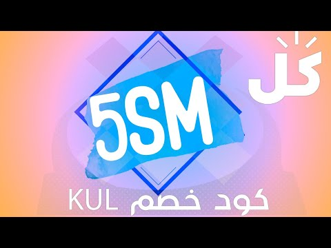 طريقة الشراء منكل - kul بالفيديو