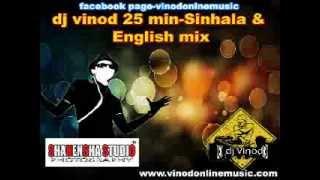 Dj Vinod 20 Min-sinhala&english Mix