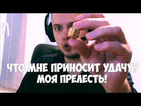 ПАПИЧ ПОКУПКА КВАРТИРЫОТВЕТЫ НА ВОПРОСЫ И ВИДОСИК - DomaVideo.Ru
