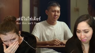 Video ThaiLife Insurance - #Treasure Every Opportunity Reaction Video download in MP3, 3GP, MP4, WEBM, AVI, FLV January 2017