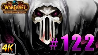 World of Warcraft - Warlords of Draenor - Воля Генезотавра (Will of the Genesaur) #122