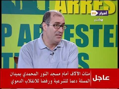 الحراك السلمي في رابعة وكل محافظات مصر