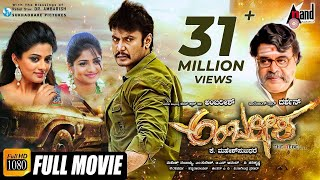 Video Ambarisha – ಅಂಬರೀಶ | Kannada Full HD Movie 2017 | Darshan, Ambarish, Priyamani | V.Harikrishna MP3, 3GP, MP4, WEBM, AVI, FLV Oktober 2018