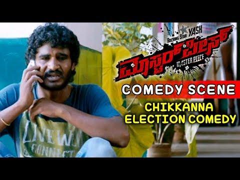 Video Chikkanna Comedy Scenes | Chikkanna College Election Super Comedy Scenes | Masterpiece Movie download in MP3, 3GP, MP4, WEBM, AVI, FLV January 2017