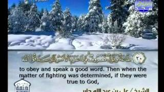 الجزء 26 الربع 3 : الشيخ علي عبد الله جابر رحمه الله