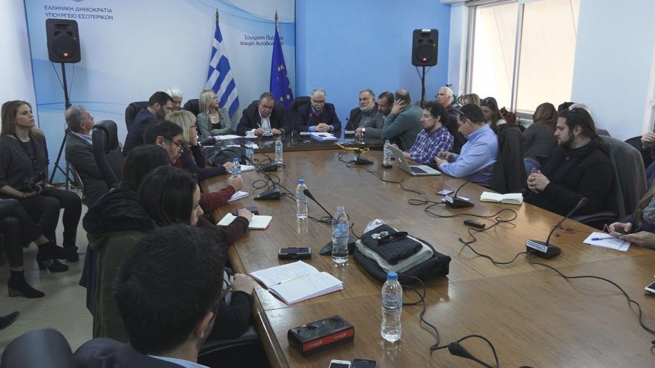 Συνέντευξη Τύπου του υπουργού Μεταναστευτικής Πολιτικής για το πρόγραμμα HELIOS