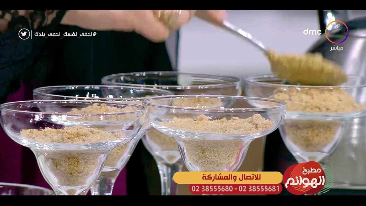 """مطبخ الهوانم - تشيز كيك على طريقة الشيف المغربية """"فاتي"""""""