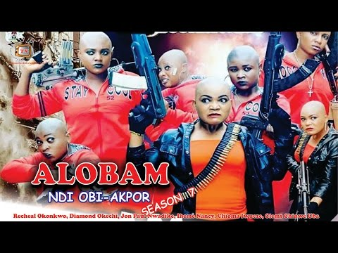 Alobam ( IGA ALIKE YA) 4 - 2016 Latest Nigerian Nollywood Movie