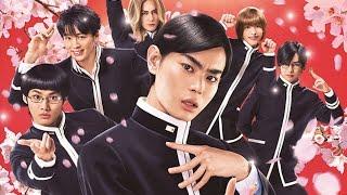 Nonton  Teaser 2  Teiichi No Kuni  Live Action 2017  Film Subtitle Indonesia Streaming Movie Download