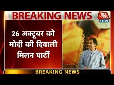 Uddhav tells Sena MLAs to attend PM Modi s Diwali party 24 October 2014 02 PM