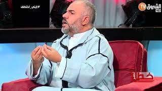 """الإمام البشير الإبراهيمي: """"القصاص هو الحل لمختطفي الأطفال"""""""