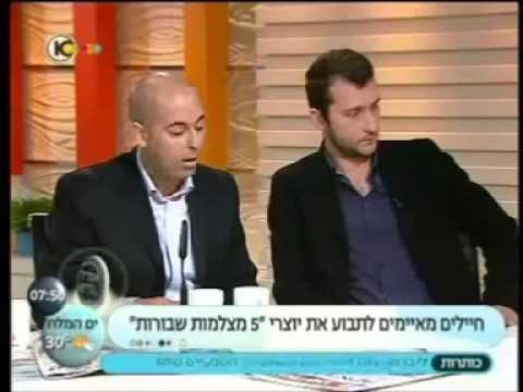 """עו""""ד יעקב לאור מתראיין בנוגע למחאה נגד 'חמש מצלמות שבורות'"""