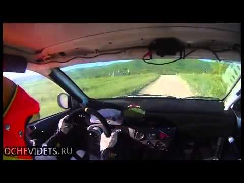 Russian Rally Team
