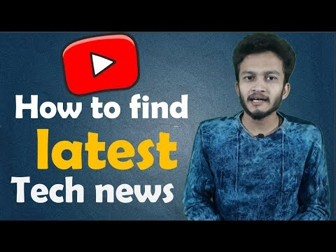 {HINDI} how to find latest technology news || How to get latest tech news for youtube channel