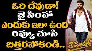 Video Jai Simha Telugu Movie REVIEW and RATING | Balakrishna | Nayantara | KS Ravi Kumar | C Kalyan MP3, 3GP, MP4, WEBM, AVI, FLV Maret 2018