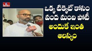 BJP MP D Aravind Face to Face over GHMC BJP Candidates List | GHMC Elections | BJP vs TRS