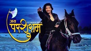 Nepali Movie JAI PARSURAM | Biraj Bhatta, Nisha Adhikari, Rabin Tamang | Glamour Nepal full download video download mp3 download music download