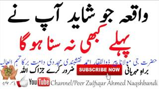 Khilafat e Usmania Peer Zulfiqar Ahmed Naqshbandi►  Facebook:   https://www.facebook.com/Peer-Zulfiqar-Ahmed-Naqshbandi-1872502923019464/►  Google+:    https://plus.google.com/u/0/109262388981676397825►  Click to see all our videoshttps://www.youtube.com/channel/UC5x4uAW4GJvt2qIfm5OqbFw/videos very difficult to make contact with Hazrat ji, but it is possible if you travel to Hazrat ji's place or contact they'll guide youBiographical Sketch of Shaykh Zulfiqar Ahmad damat barakatuhumEducational Curricular Activities:Matric 1st Division in 1967BSC 1st Division from Punjab in 1971Roll of Honor in 1971BSC Electrical Engineering 1st division in 1976Special Honors in Computer Project 400/400Management Course in 1976Effective Management Course MAP in 1990Strategic Management Course (LUMS) in 1990Short Course in Library Science (LUMS) in 1990Project Management Course from Sweden in 1990Human Resource Management Course (LUMS) in 1991etc...Extra Curricular Activities:Dialogue Best Performance in 1963Best Scout of School in 1965Best Performance in Gymnastic in 1966Captain of School Cricket Team in 1967Captain of District Football Team in 1968Champion of College Swimming Team in 1971etc...Economic Activities:Apprenticeships Electrical Engineering in 1976Member of Pakistan Society of Sugar Technologist in 1977Assistant of Electrical Engineer in 1978Electrical Engineer in 1979Member of Pakistan Engineering Council in 1979Chief of Electrical Engineer in 1982Won Gold Medals to Dissertation Writing in PSST in 1984Senior Member of Instrument Society of America in 1984General Manager Planning in 1991Participation in Asia Chemical Instrument Conference Singapore in 1991etc...Religious Activities:Hafiz of Qur'anAcquisition and Teaching of Islamic Education 1962-1982Dora e Hadees (Honorary Degree) from Jamia Rehmania Jahanian Mandi PakistanDora e Hadees (Honorary Degree) from Jamia Qasim ul Uloom Multan PakistanBayt in Silsila e Aaliya Naqshbandia in 1971Caliphate (Khilafat) from Murshid 